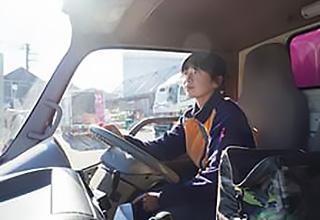 ドライバー採用情報