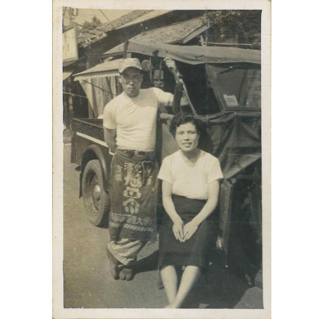 初代 髙嶋末吉(1949〜)