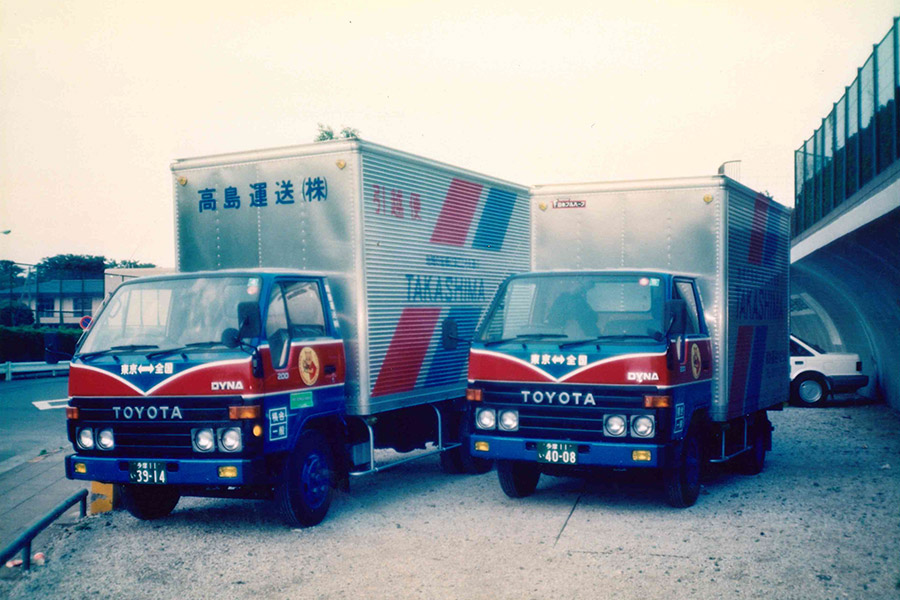 ウインローダーは、トラックドライバーが幸せに働ける運送会社になるべく日々努力する企業です